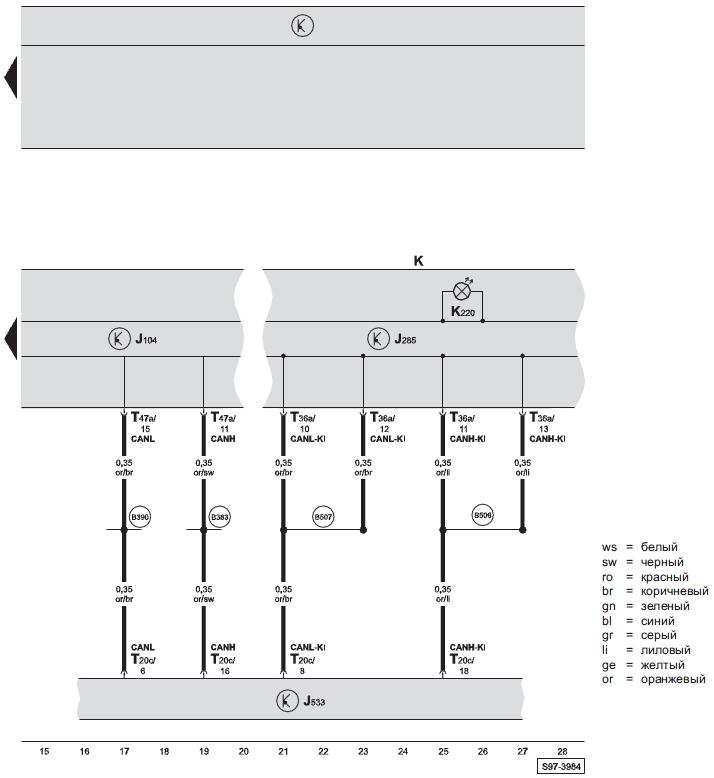 Блок управления ABS с EDS и ASR/ ESP, диагностический
