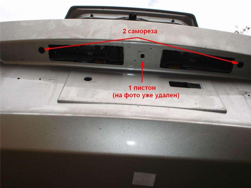 установка камеры заднего вида nissan almera 2013г.в