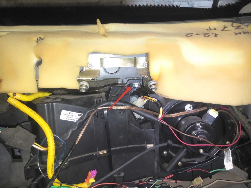Радиатор печки чери амулет как снять амулет каббалы